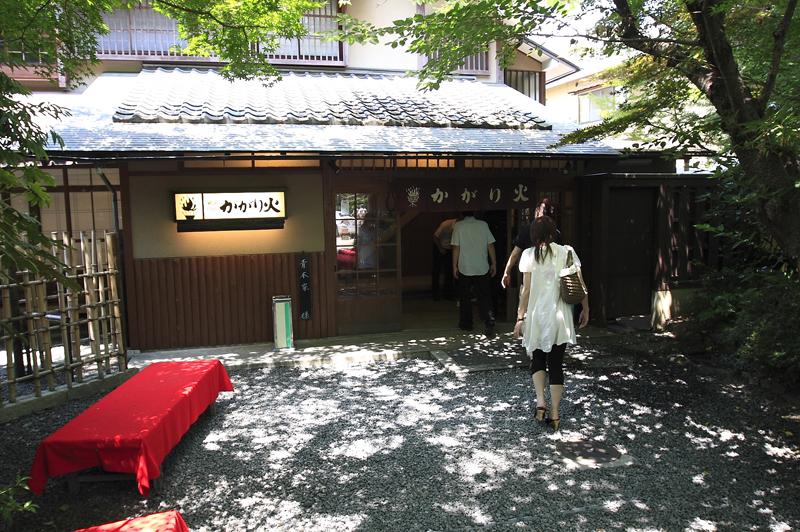 kyoto_nokotu003.jpg