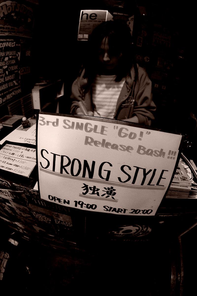strongstyle124.jpg