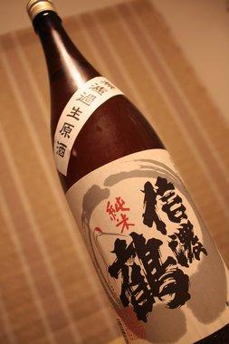 信濃鶴ムナゲ純米