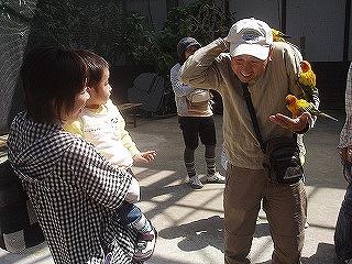 s-s-2009.3.24花鳥園 003