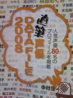 20080612031411.jpg