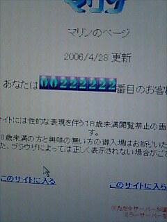 20060503030356.jpg