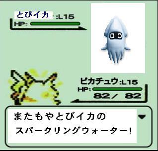 20060528231359.jpg