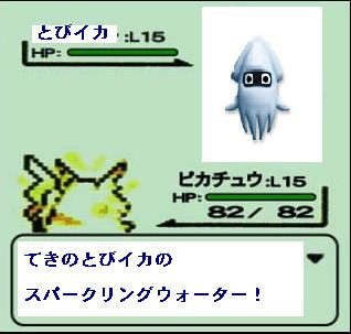 20060528231409.jpg