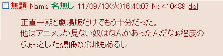 5_20110915131745.png