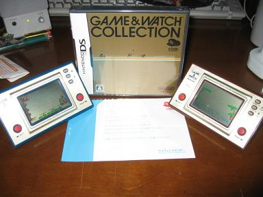 game&watch collection