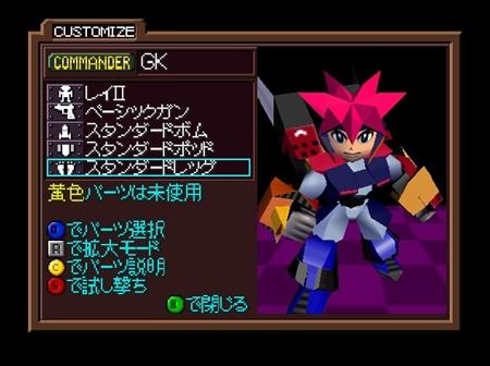 basicweapon_003.jpg
