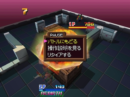 basicweapon_008.jpg
