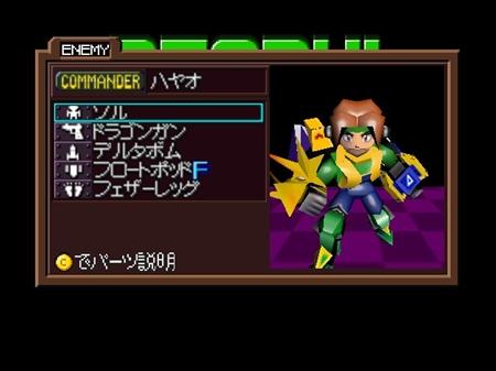 basicweapon_023.jpg