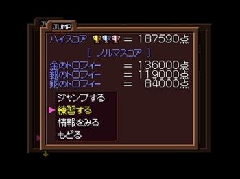 basicweapon_062.jpg