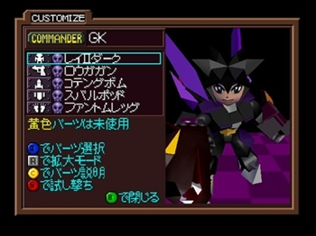 basicweapon_064.jpg