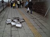 s3.11震災
