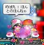 iikatagakawaii.jpg