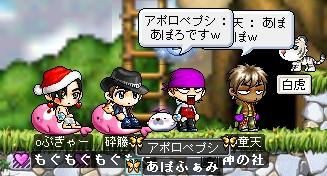 misu02.jpg