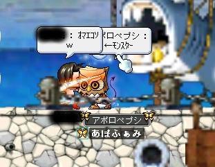 tatakai04.jpg