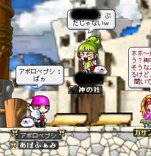 yuigabuta.jpg