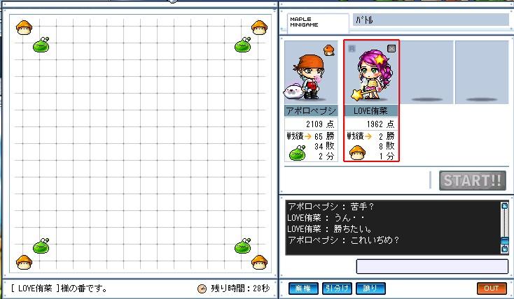 yuuna02.jpg