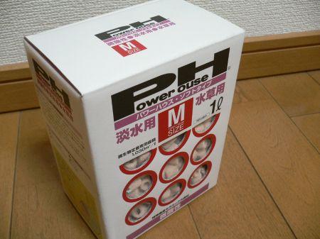 P1060430_450.jpg