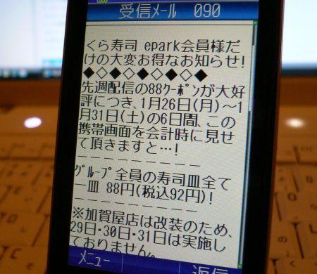 P1060869_450.jpg