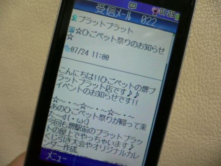 P1090318_450.jpg