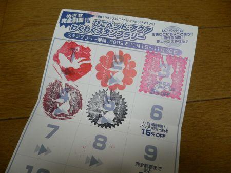 P1110110_450.jpg