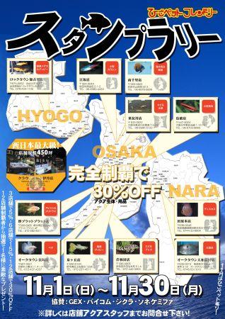 higope_450.jpg