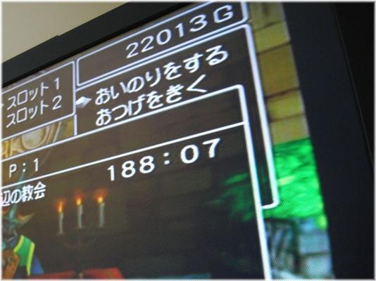 f-321.jpg