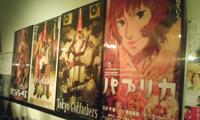 ロビーに飾られていた上映作品のポスター