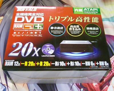 新品DVDドライブ♪