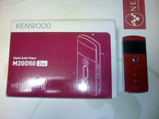 KENWOOD M2GD50