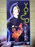 YO-CO「コーヒー・ルンバ」
