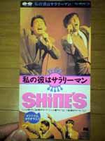 SHINE'S「私の彼はサラリーマン」