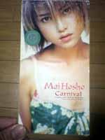 宝生舞「Carnival」