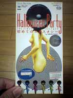 Halloween Party「初めてのエクスタシー」