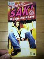 SAKI「お嫁に行きたい(ひらき直りも芸のうち)」
