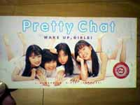 Pretty Chat「WAKE UP,GIRLS!」