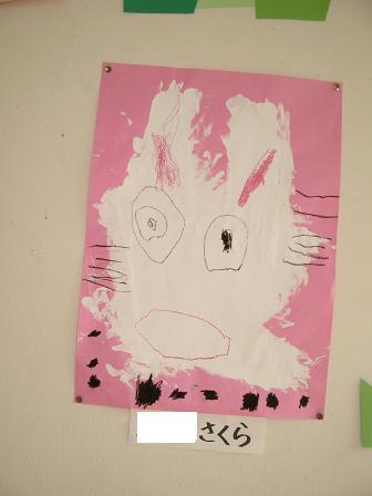 さくら4歳作品展 「うさぎ」