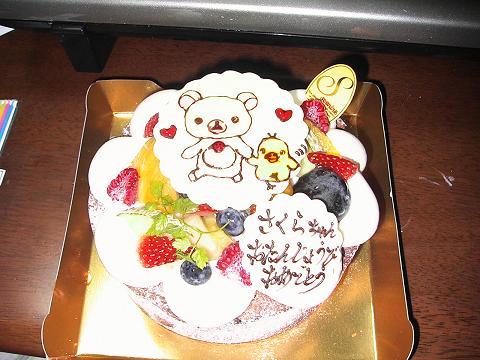2009 さくらのケーキ