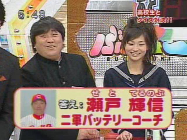 ぶちぬき桜 広島問題 答え