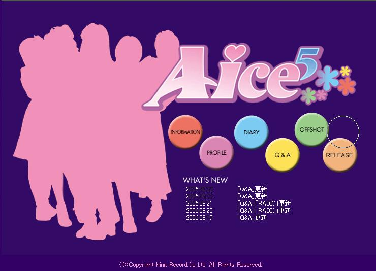 Aice5 in WonderRadio