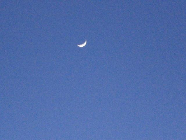 涙の中の虹を見つけに*:・゜.☆ ~セラピールームアルクトゥールス~-moon