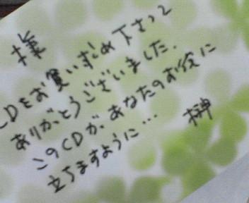 涙の中の虹を見つけに*:・゜.☆ ~セラピールームアルクトゥールス~-メッセージ