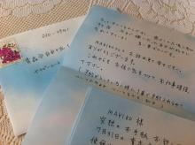 涙の中の虹を見つけに~青森市セラピールーム アルクトゥールス~  -letter