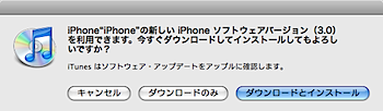 Phone0001