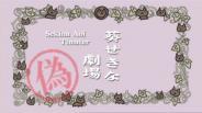 [Leopard-Raws] Seitokai no Ichizon ~Hekiyou Gakuen Seitokai Gijiroku~ - 01 RAW (TVA 1280x720 x264).mp4_000134067