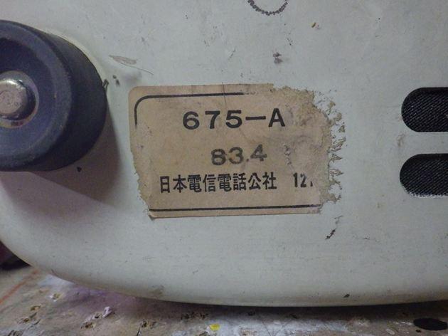 280.jpg