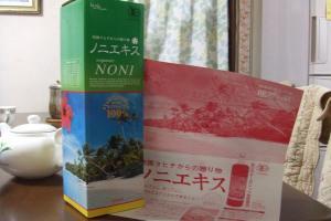お母さんの薬(7000円
