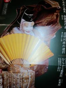 201109文楽