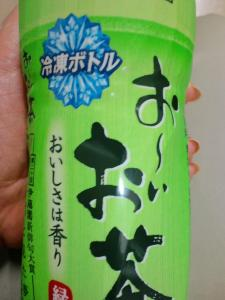 冷凍用ペットボトル