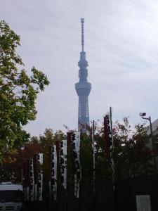 平成中村座幟とスカイツリー
